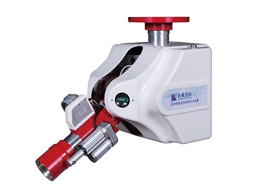 JW50B自动跟踪定位射流灭火装置