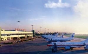 泉州市晋江机场新航站楼